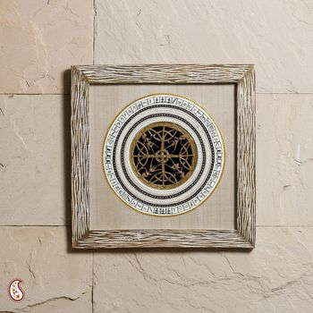 An Appealing antique look wood frame with Dhokra Work