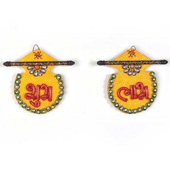 Designer Kundan Matki Shubh Labh Door Hanging Diwali Special Gift 255