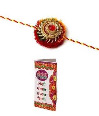 Rakhi Combo With Roli Chawal