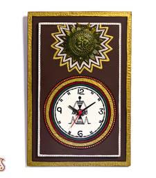 Diwali Gifts Traditional Sun Pattern Aanalog Wall Time Piece
