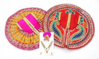 8'' Zari And Thread Work Poshak And Shringar