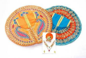 8'' Zari And Thread Work Poshak And Shringar