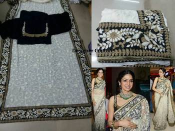 Sridevi Net saree