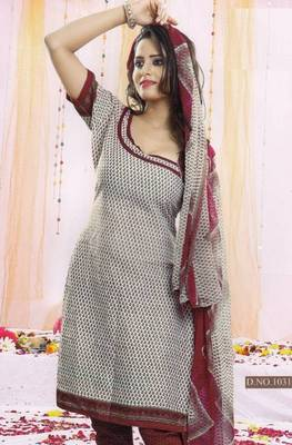 Dress Material Poly Cotton Unstitched Elegant Salwar Kameez Suit D.No B1031