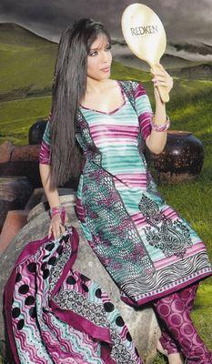 Elegant Cotton Dress Material Unstiched Salwar Kameez Suit D.NO. PB10029