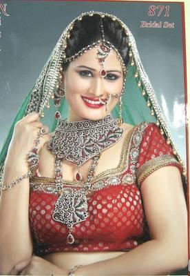 Bridal Set Art No. 871