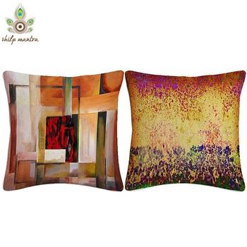 Abstract MU Digital Print Cushion Covers