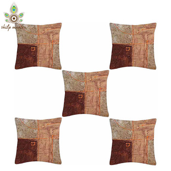 Abstract Texture Digital Print Cushion Covers