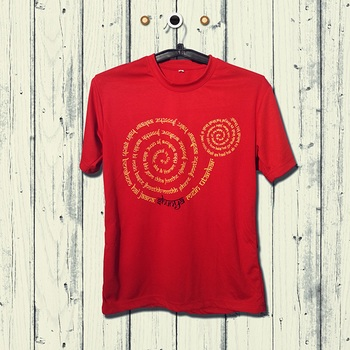 Shunya T-Shirt