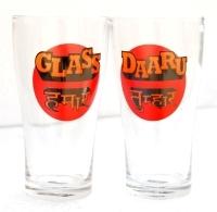 bhojpuri beer glass