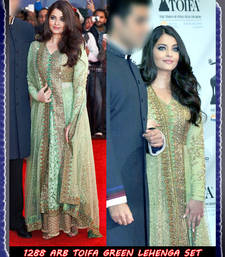 Aishwarya beautiful Dress  shop online