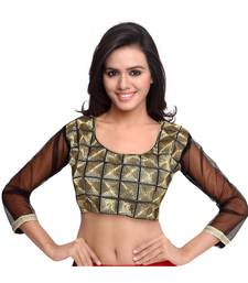 Buy Black Color Raw Silk Embroidered Readymade ladies blouses