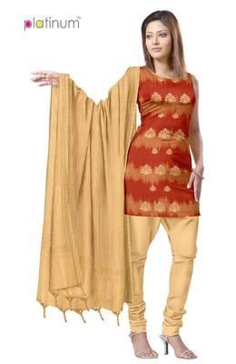 Light Brown & Cream Designer Salwar Kameez Material PS002