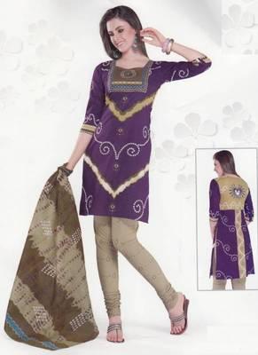 Cotton Dress Material Elegant Designer Unstitched Salwar Suit D.No 3508