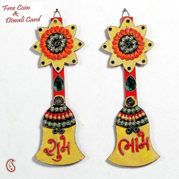 Flower and Bell Shubh Labh Wall Art Hanging