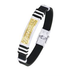 Buy Fashion Black Silicone Gold Plated Bracelet for Men Boys gifts-for-boyfriend online