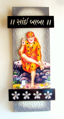 Key holder with god photo sai baba