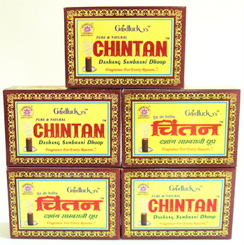 "Dhoop - ""Chintan Dashang Sambrani"" Highly Soothing"