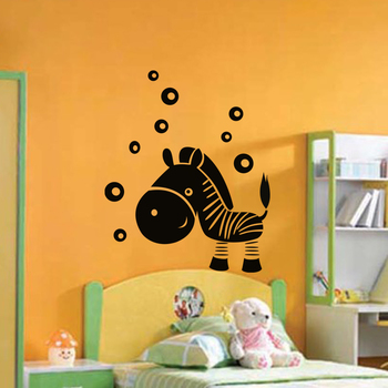 Large KC030 Little Zebra Wall Decal Birds and Animal