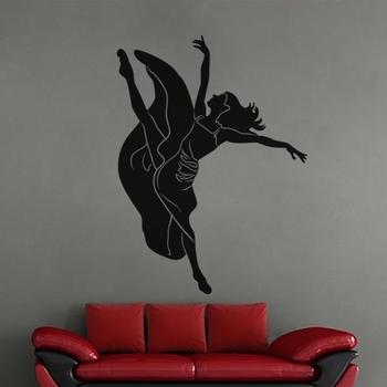 Medium Dance Move Wall Decal Modern Woman