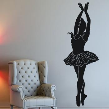 Large Graceful Dance Move Wall Decal Modern Woman