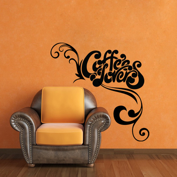 Small Coffee Lovers Wall Decal Modern Graphic