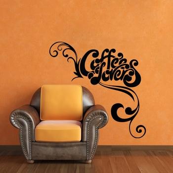 Medium Coffee Lovers Wall Decal Modern Graphic