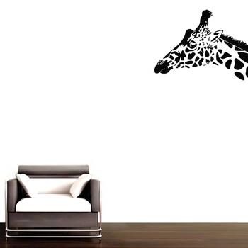 Small Giraffe Head Wall Decal Birds and Animal