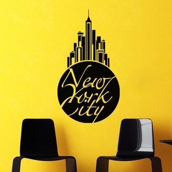 Medium New York City Wall Decal Modern Graphic