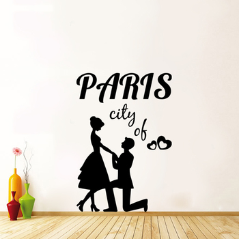 Medium Paris City of Love Quotes