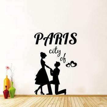 Large Paris City of Love Quotes