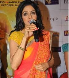 Buy Sridevi Bollywood Replica Georgette pink yellow saree sridevi-saree online