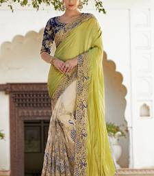 Buy LEMON Embroidered art silk saree With Blouse wedding-saree online