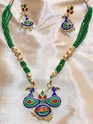 Handmade Indian Assamese Gold Jewellery - Lokaparo Green Blue Red