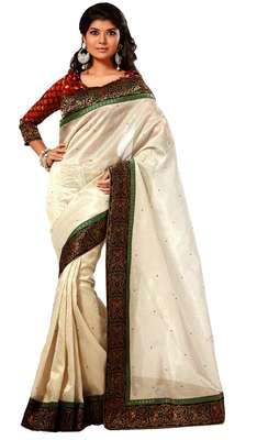 cream plain art silk saree With Blouse