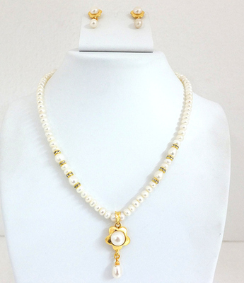 Pearl Button Pendent Set