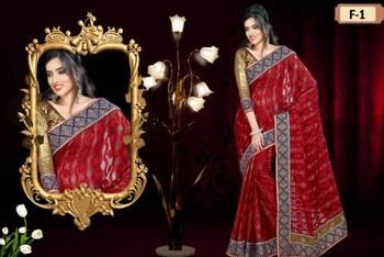 Designer Brasso Bhagalpuri Saree