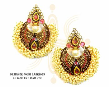Design no. 1.1820....Rs. 1250