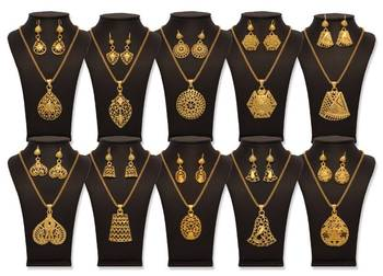 Vendee Fashion  Super Gold Attractive combo set 849