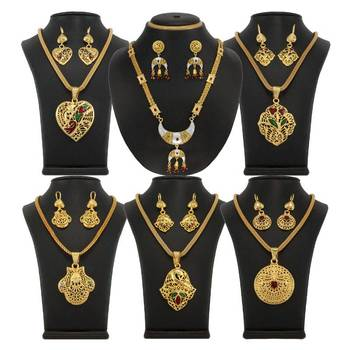 Vendee Fashion Super Collection combo set 1003