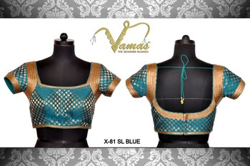 Brocade blouse with Shimmery Armhole. x-81slbl.Blue. Muhenera  designer blouse collection