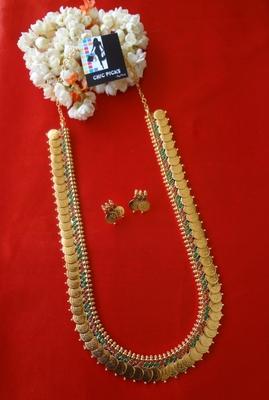 Laxmi Ji Kasu Rani Haar Dual Basic (Ruby & Emerald)