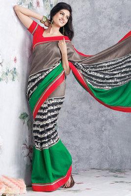 A Very Fine Grey And Green Colour Art Silk Saree