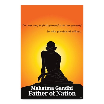 Motivational Quote By Mahatma Gandhi Poster