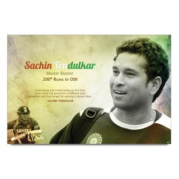 Sachin Tendulkar Master Blaster Poster
