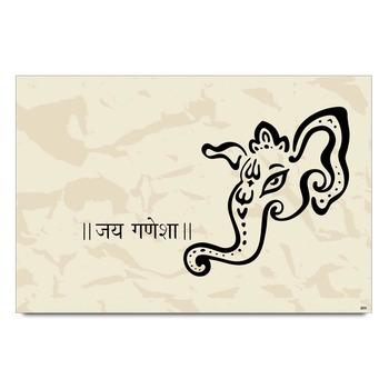 Jai Ganesha 3 Poster