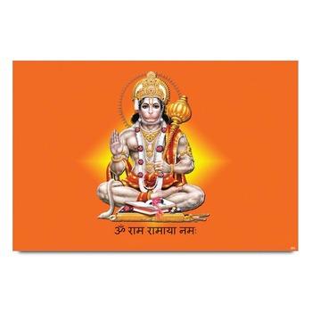 Jai Hanuman Mantra Poster