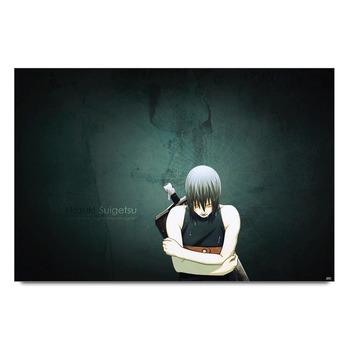 Hozuki Poster