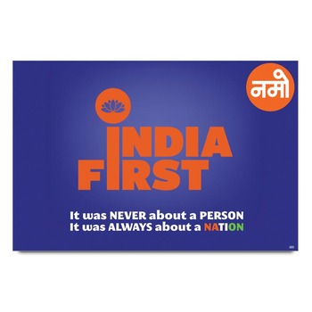 Namo India First Poster