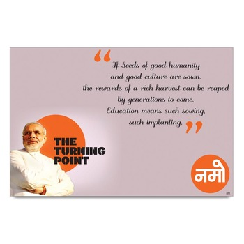 Namo Values Quote Poster